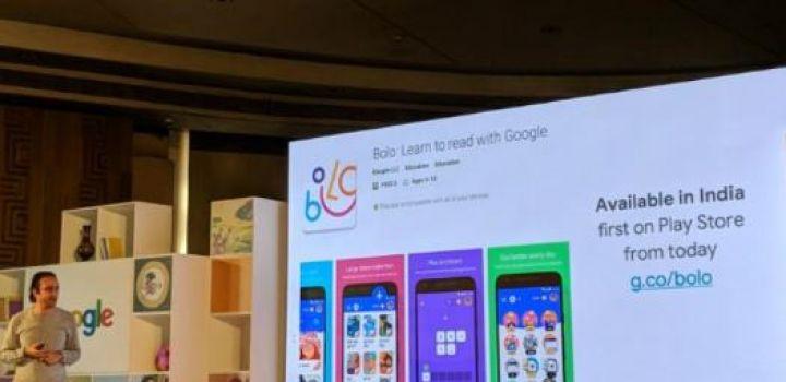 Google ने बच्चों के लिए लॉन्च किया नया App, वॉयस कमांड से इस तरह कर सकेंगे मैनेज