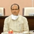 ऊर्जा विभाग के कार्य सराहनीय : मुख्यमंत्री चौहान