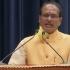 मुख्यमंत्री चौहान ने लिया हितग्राहियों से फीडबैक