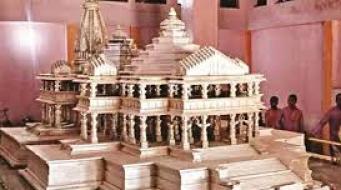 राम मंदिर निर्माण के लिए फंड जुटाने का अभियान बना दुनिया का सबसे बड़ा अभियान