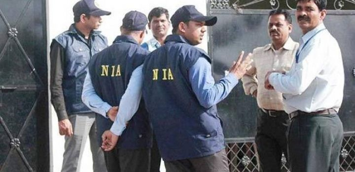 आतंकी जांच के लिए एनआईए ने देश में ली 10 जगहों की तलाशी